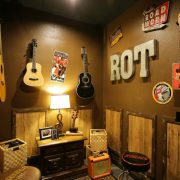Acoustic Guitar Room